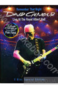 Фото - David Gilmour: Remember That Night. Live at the Royal Albert Hall (2 DVD)