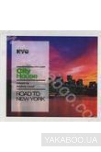 Фото - City House: Road to New York (mixed by Andrey Loud)