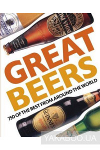 Фото - Great Beers