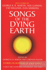 Фото - Songs of the Dying Earth