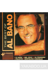 Фото - Al Bano Carrisi: The Best of Al Bano