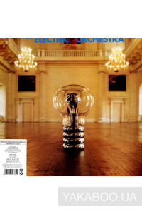 Фото - Electric Light Orchestra (ELO): The Electric Light Orchestra (40th Anniversary Edition) (LP) (Import)
