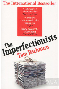 Фото - The Imperfectionists