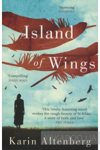 Фото - Island of Wings