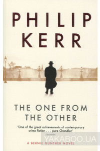 Фото - The One from the Other: A Bernie Gunther Mystery