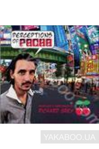 Фото - Perceptions of Pacha. Produced & Perfomed by Richard Grey