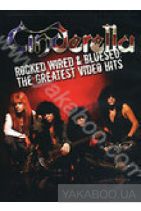 Фото - Cinderella: Rocked, Wired & Bluesed: The Greatest Video Hits (DVD)