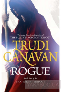 Фото - Rogue. Book Two of the Traitor Spy Trilogy