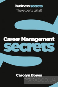 Фото - Career Management Secrets