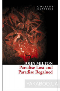 Фото - Paradise Lost and Paradise Regained