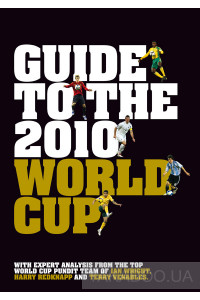 Фото - Guide to 2010 World Cup