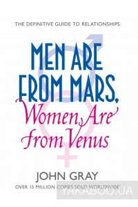 Фото - Men are from Mars, Women are from Venus