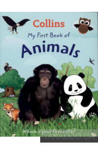 Фото - My First book of Animals