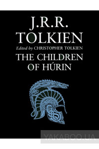 Фото - The Children of Hurin