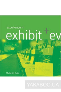 Фото - Excellence in Exhibit & Event Design: A Portfolio