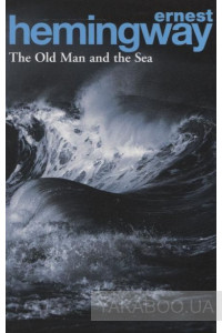 Фото - The Old Man and the Sea