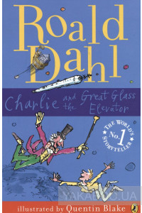 Фото - Charlie and the Great Glass Elevator
