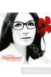 Фото - Nana Mouskouri: I''ll Remember You