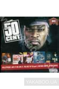 Фото - 50 Cent. Part 2 (mp3)