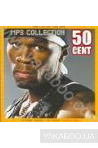 Фото - 50 Cent. Part 1 (mp3)