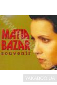 Фото - Matia Bazar: Souvenir. The Very Best