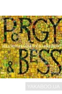 Фото - Ella Fitzgerald & Louis Armstrong: Porgy and Bess