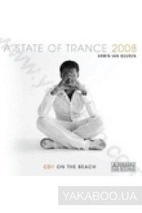 Фото - Armin van Buuren: A State of Trance 2008. On the Beach