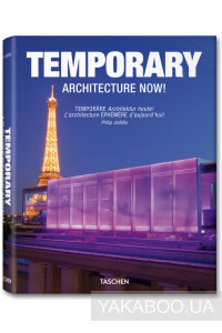 Фото - Temporary Architecture Now!