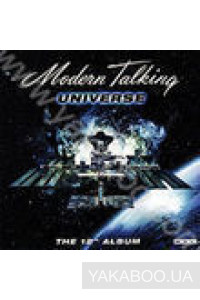 Фото - Modern Talking: Universe. The 12th Alnum