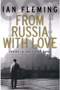 Фото - From Russia With Love