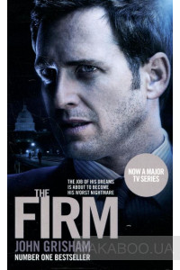 Фото - The Firm