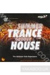Фото - Сборник: Summer Trance / Groovy House. The Best (mp3)