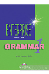Фото - Enterprise 1: Grammar Student's Book