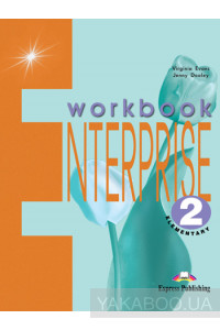 Фото - Enterprise 2: Workbook