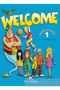 Фото - Welcome 1. Pupil's Book