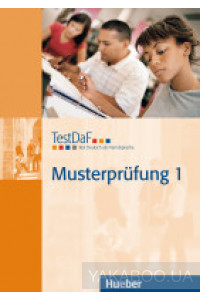 Фото - TestDaF Musterprufung 1 (Exercise Book with Audio-CD)