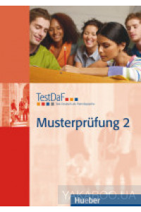 Фото - TestDaF Musterprufung 2 (Exercise Book with Audio-CD)