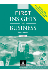 Фото - First Insights into Business. Workbook