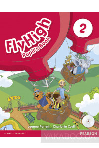 Фото - Fly High. Level 2. Pupil's Book (+ CD)