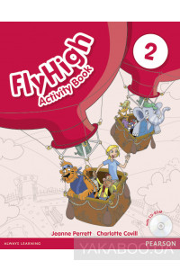 Фото - Fly High. Level 2. Activity Book (+ CD)