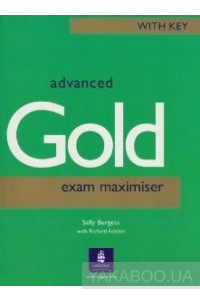 Фото - Gold Advanced Maximazer