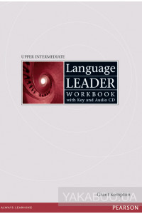 Фото - Language Leader Upper-Intermediate Workbook with Key (+ CD)