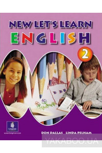 Фото - New Let's Learn English 2. Pupils' Book