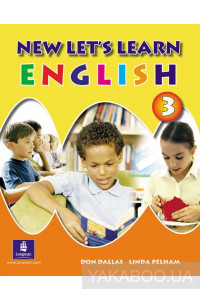 Фото - New Let's Learn English 3. Pupils' Book