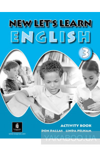 Фото - New Let's Learn English 3. Activity Book