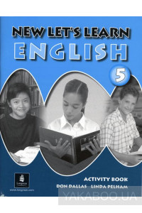 Фото - New Let's Learn English 5. Activity Book