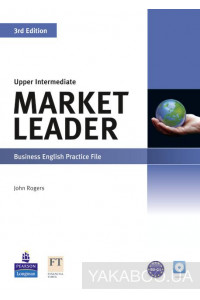 Фото - Market Leader Upper Intermediate Practice File (+ CD)