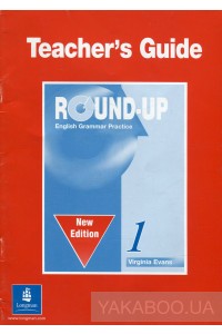 Фото - Round-Up English Grammar Practice 1. Teacher's Guide