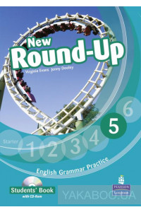 Фото - New Round-Up 5. Students' Book (+ CD-ROM)