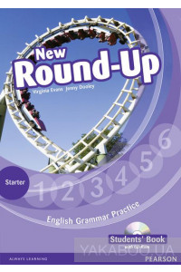 Фото - New Round-Up Starter Students' Book (+ CD-ROM)